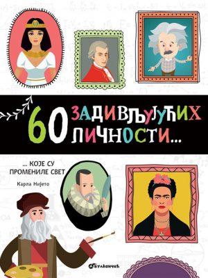 60 ZADIVLJUJUĆIH LIČNOSTI KOJE SU PROMENILE SVET