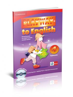 Playway to English 4 - udžbenik