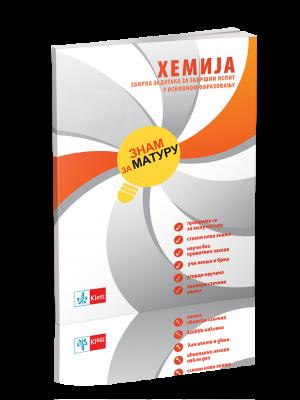 ZNAM ZA MATURU - zbirka zadataka za završni ispit iz hemije