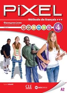 PIXEL 4 udžbenik