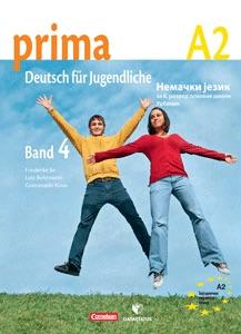 PRIMA 4 udžbenik
