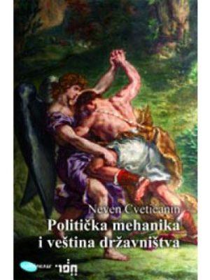 Politička mehanika i veština