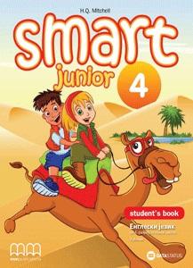 SMART JUNIOR 4 udžbenik