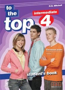 TO THE TOP 4 udžbenik