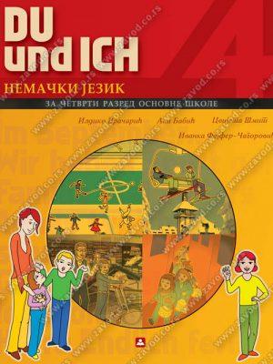 DU UND ICH 4 - udžbenik 14630