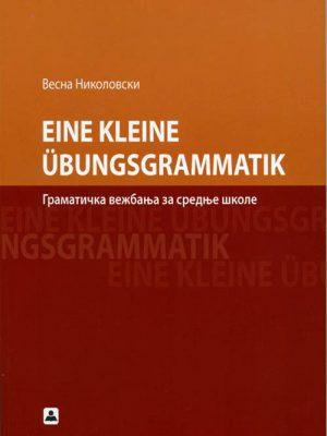EINE KLEINE UBUNGSGRAMMATIK - gramatička vežbanja za srednje škole 31700