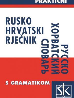 RUSKO-HRVATSKI PRAKTIČNI RJEČNIK