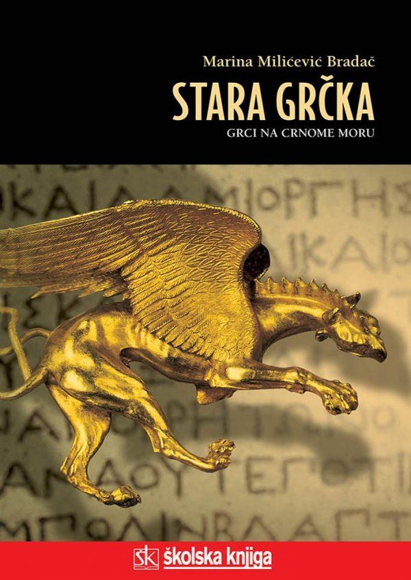 STARA GRČKA GRCI NA CRNOME MORU
