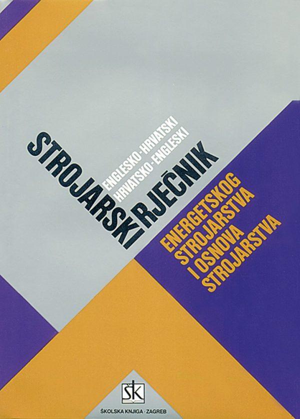 Strojarski rječnik energetskog strojarstva i osnova strojarstva (Englesko-hrvatski i hrvatsko-engleski)