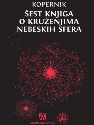 Šest knjiga o kruženjima nebeskih sfera