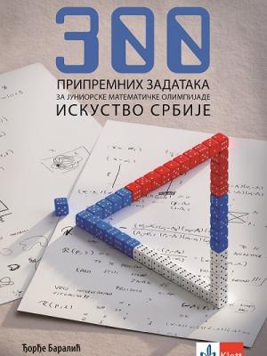 300 pripremnih zadataka za juniorske matematičke olimpijade