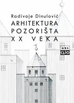Arhitektura pozorišta XX veka