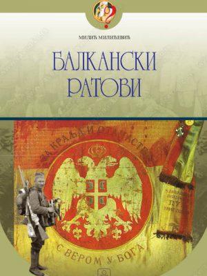 Balkanski ratovi 34803