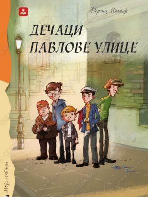 Dečaci Pavlove ulice 16907