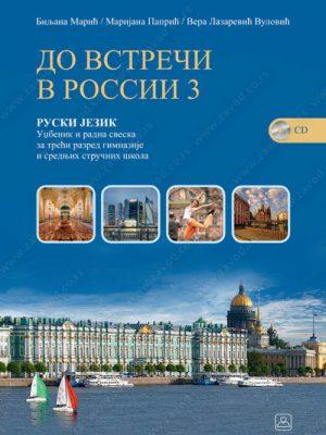 DO VSTREČI V ROSSII 3 - udžbenik i radna sveska 23035