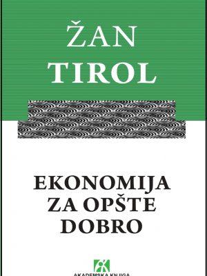Ekonomija za opšte dobro