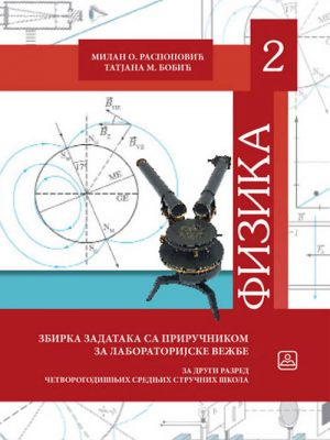 FIZIKA II - zbirka zadataka 22087