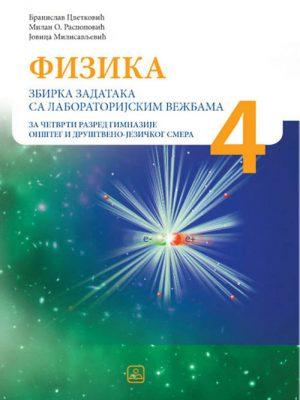 FIZIKA IV - zbirka zadataka sa laboratorijskim vežbama 24181