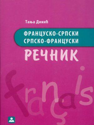Francusko-srpski, srpsko-francuski rečnik 15544