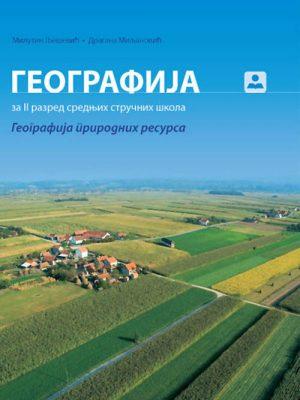 GEOGRAFIJA II - udžbenik 22709