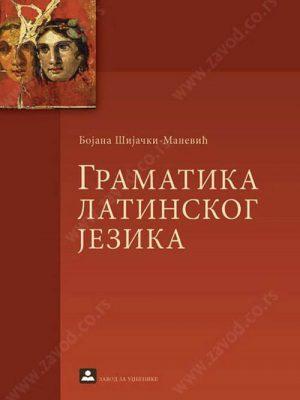 Gramatika latinskog jezika 21159