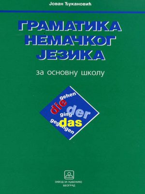 Gramatika nemačkog jezika - za osnovnu školu 15532
