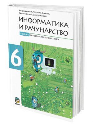 INFORMATIKA I RAČUNARSTVO 6 udžbenik