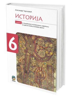 ISTORIJA 6 udžbenik