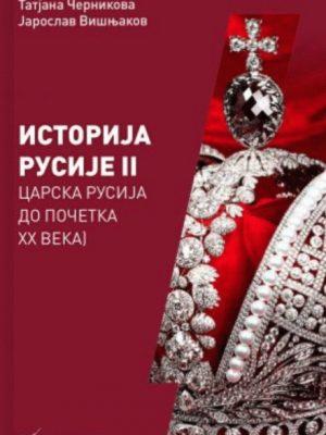 ISTORIJA RUSIJE II Carska Rusija do početka XX veka