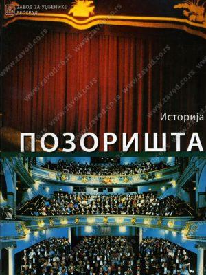 Istorija pozorišta 34253