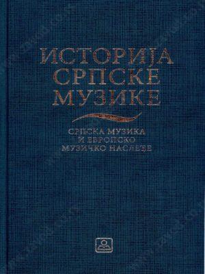 Istorija srpske muzike - srpska muzika i evropsko muzičko nasleđe 34053