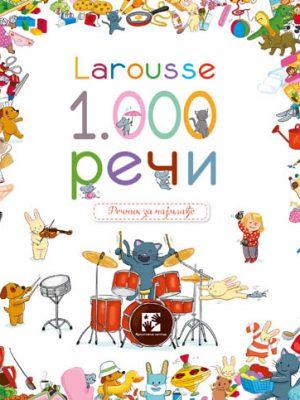 Larousse 1000 REČI