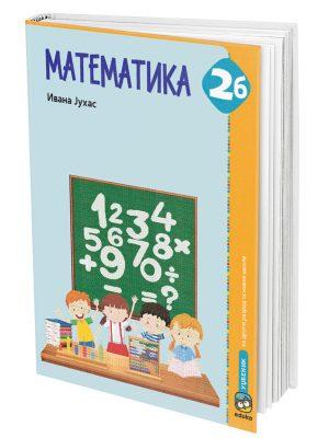 MATEMATIKA 2b udžbenik Juhas