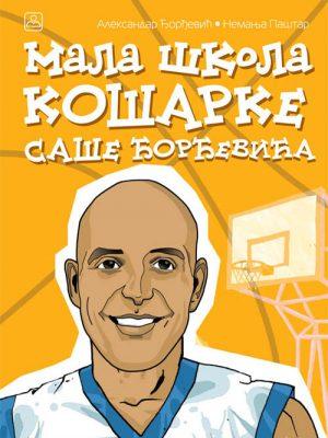 Mala škola košarke Saše Đorđevića 30237