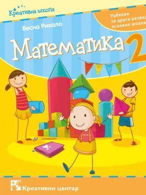 MATEMATIKA 2 udžbenik (Rikalo)