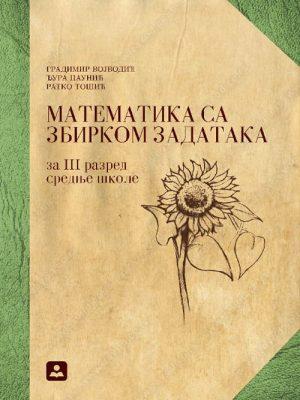 MATEMATIKA SA ZBIRKOM ZADATAKA III 23176