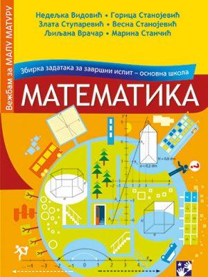 MATEMATIKA Zbirka zadataka za završni ispit