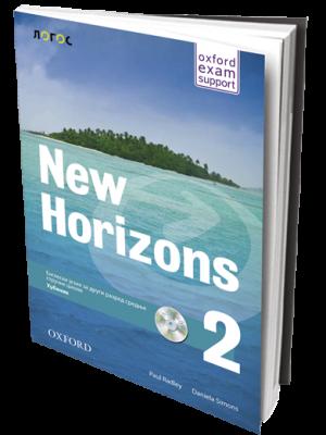 New Horizons 2 - udžbenik