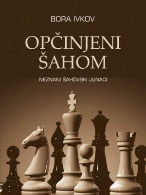 Opčinjeni šahom: neznani šahovski junaci 33120