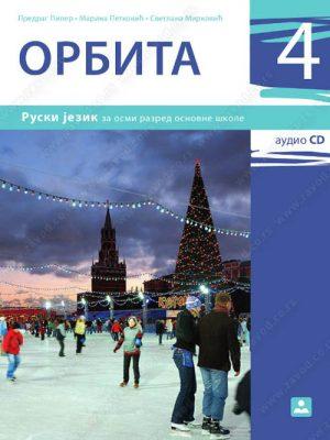 ORBITA 4 - udžbenik 18520
