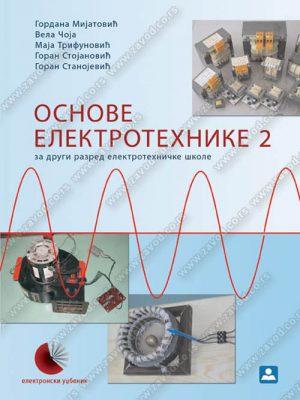 OSNOVE ELEKTROTEHNIKE 2 22260