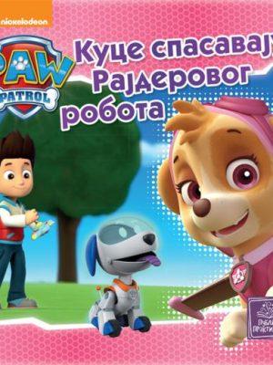PAW PATROL Kuce spasavaju Rajderovog robota