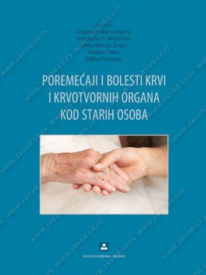Poremećaji bolesti krvi i krvnih organa kod starih osoba 36404