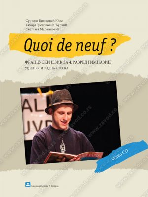 Quoi de neuf? IV - udžbenik i radna sveska 24047