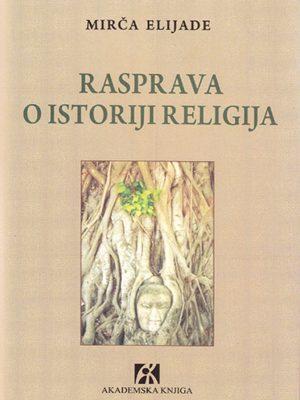 Rasprava o istoriji religija