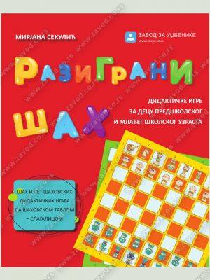 Razigrani šah - didaktička igra 62022