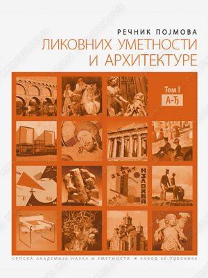 Rečnik pojmova likovnih umetnosti i arhitekture, I tom: A - Đ 34977