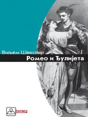 Romeo i Đulijeta 32010