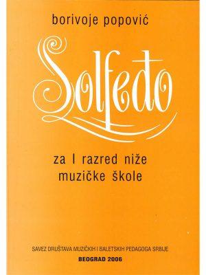 SOLFEĐO I