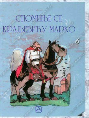 Spominje se Kraljeviću Marko 16915